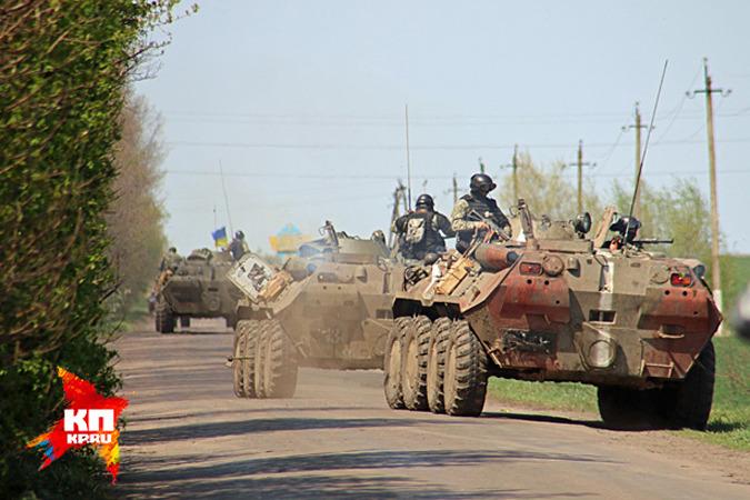 Украинская армия начала наступление