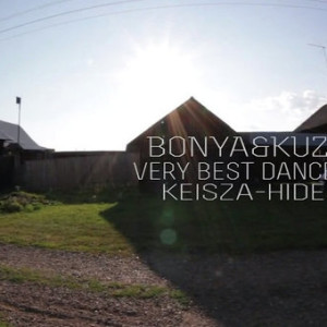 Танцы в деревенском стиле: в РФ сняли ролик на песню Kiesza. ВИДЕО