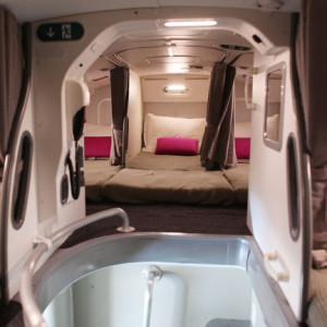 Где отдыхают члены экипажа самолета? (Фото)