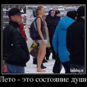Чисто русские демотиваторы (Фото)