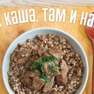 Какой еды не хватает русским за границей