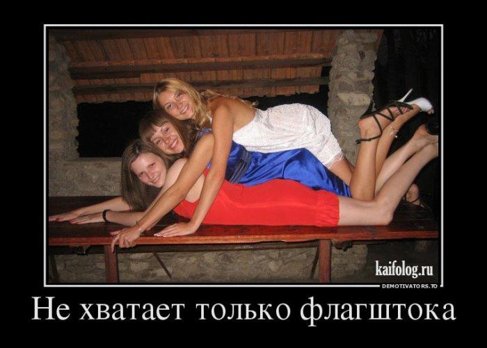 video-blyadstvo-russkih-zhen