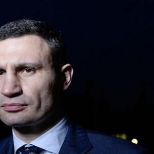 Новый ляп от мэра Киева Кличко: