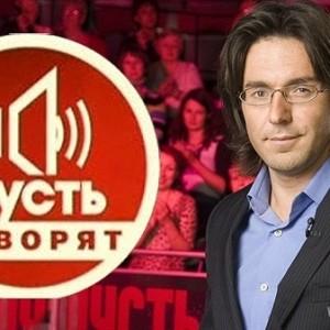 Передача Андрея Малахова