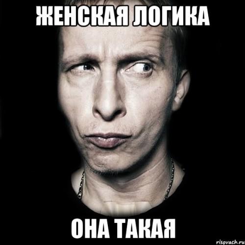tipichnyy-ohlobystin_15233553_orig_