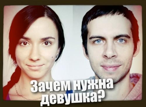 Катя-Тим-пасп-final1