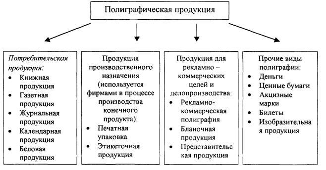 image0462