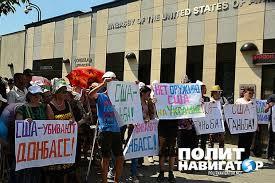 В Киеве прошла акция протеста против американского присутствия на Украине