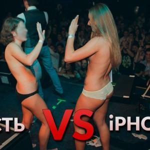На что готовы девушки ради Iphone 6+  - Честь vs. iPhone 6 Plus