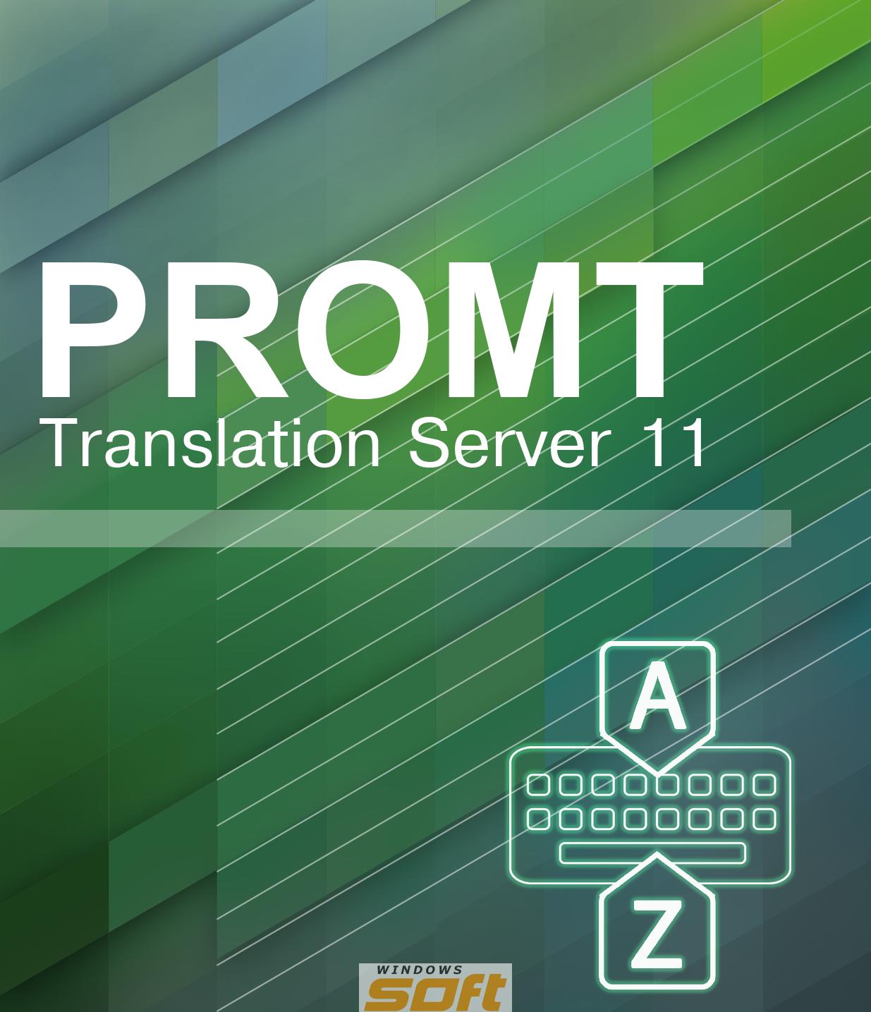 kupit-promt-translation-server-11-po-dostupnoy-tsene_alt