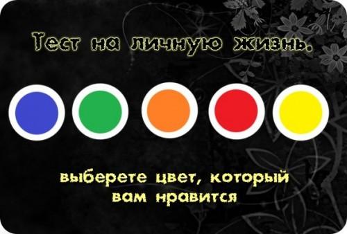 b10c2d3eb1e9a0fa50564a996c91b990_i-145