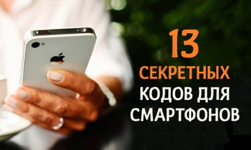 preview-650x390-650-1454484387