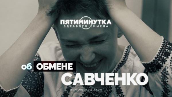 pyatiminutka-zdravogo-smysla-425-4573595