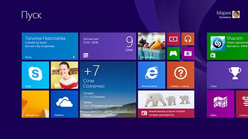 скачать операционную систему Windows 8 - фото 3