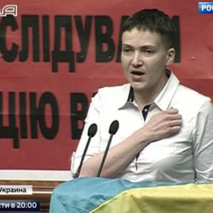 Савченко выступила за отмену санкций против России