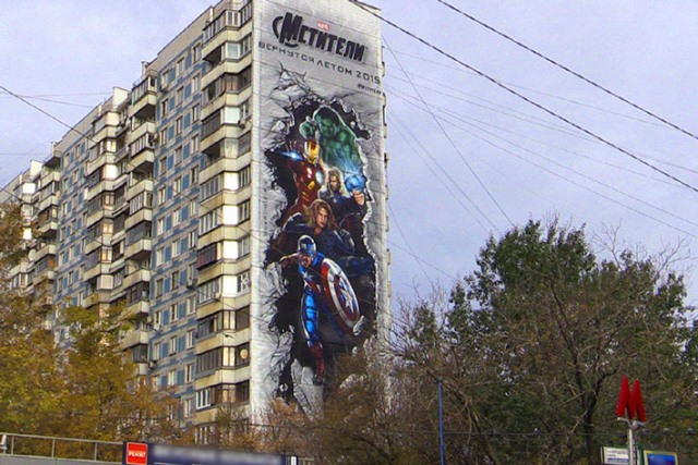 fasad-graffiti2