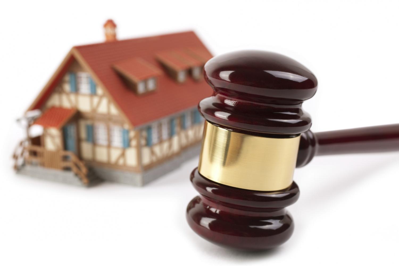 аукцион по продаже недвижимого имущества москва выяснил